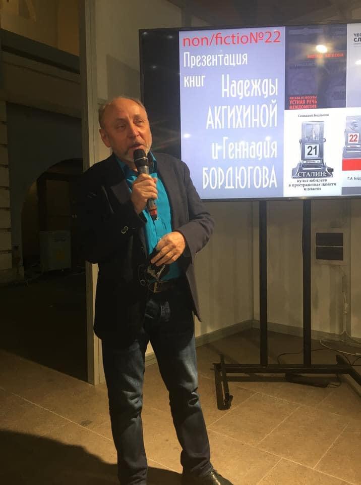 Валерий Яков, главный редактор журнала «Театрал».